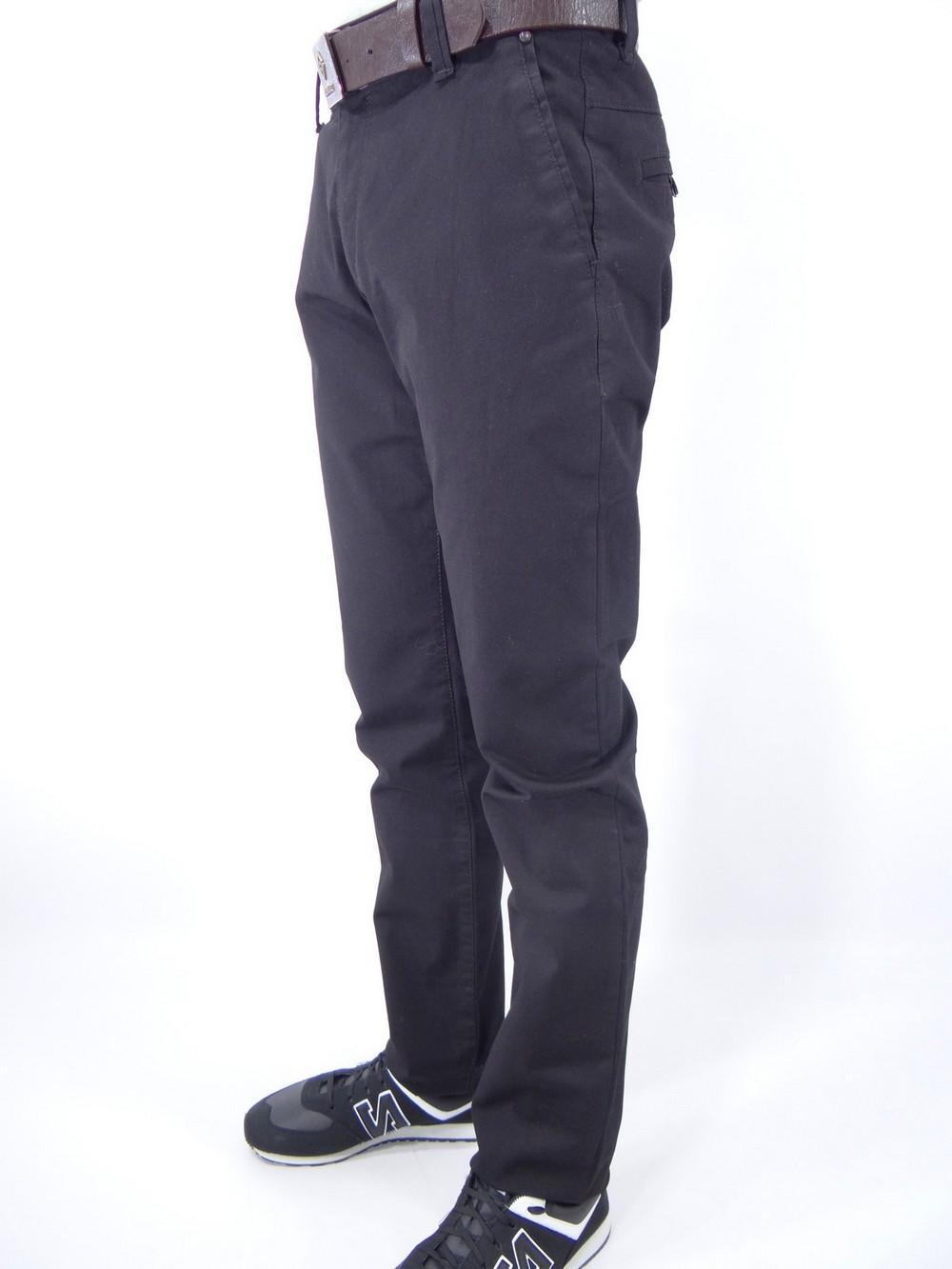 Повседневные брюки Delspiga