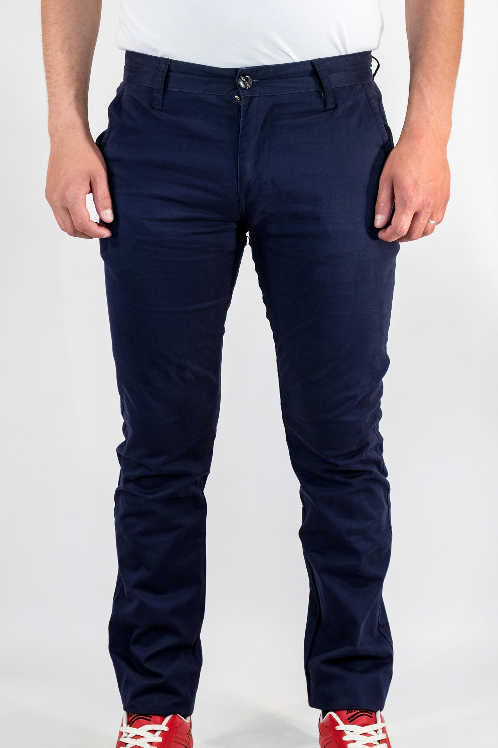 Повседневные брюки Pr.Mino`s