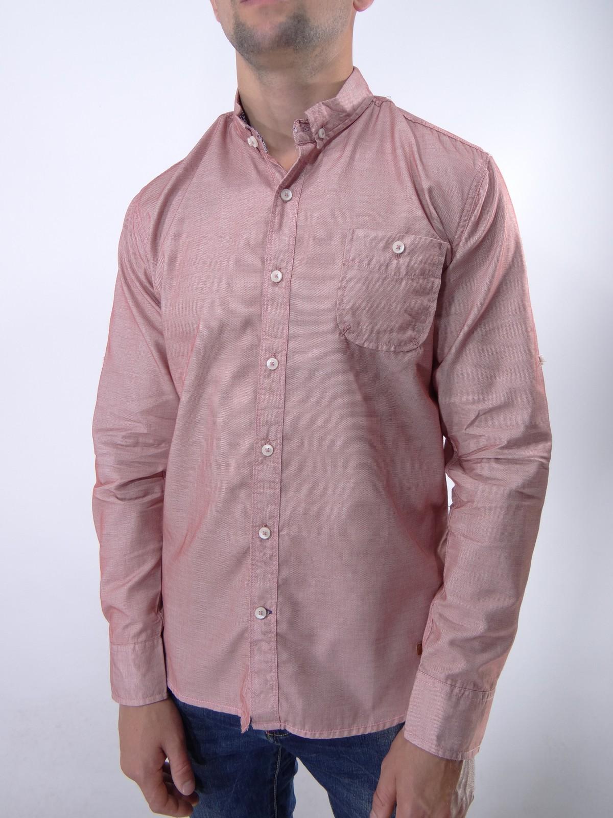 Рубашка Dannar Honnor