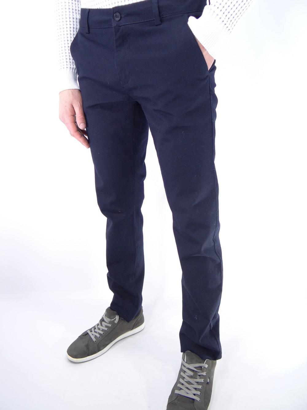 Повседневные брюки Plus Press