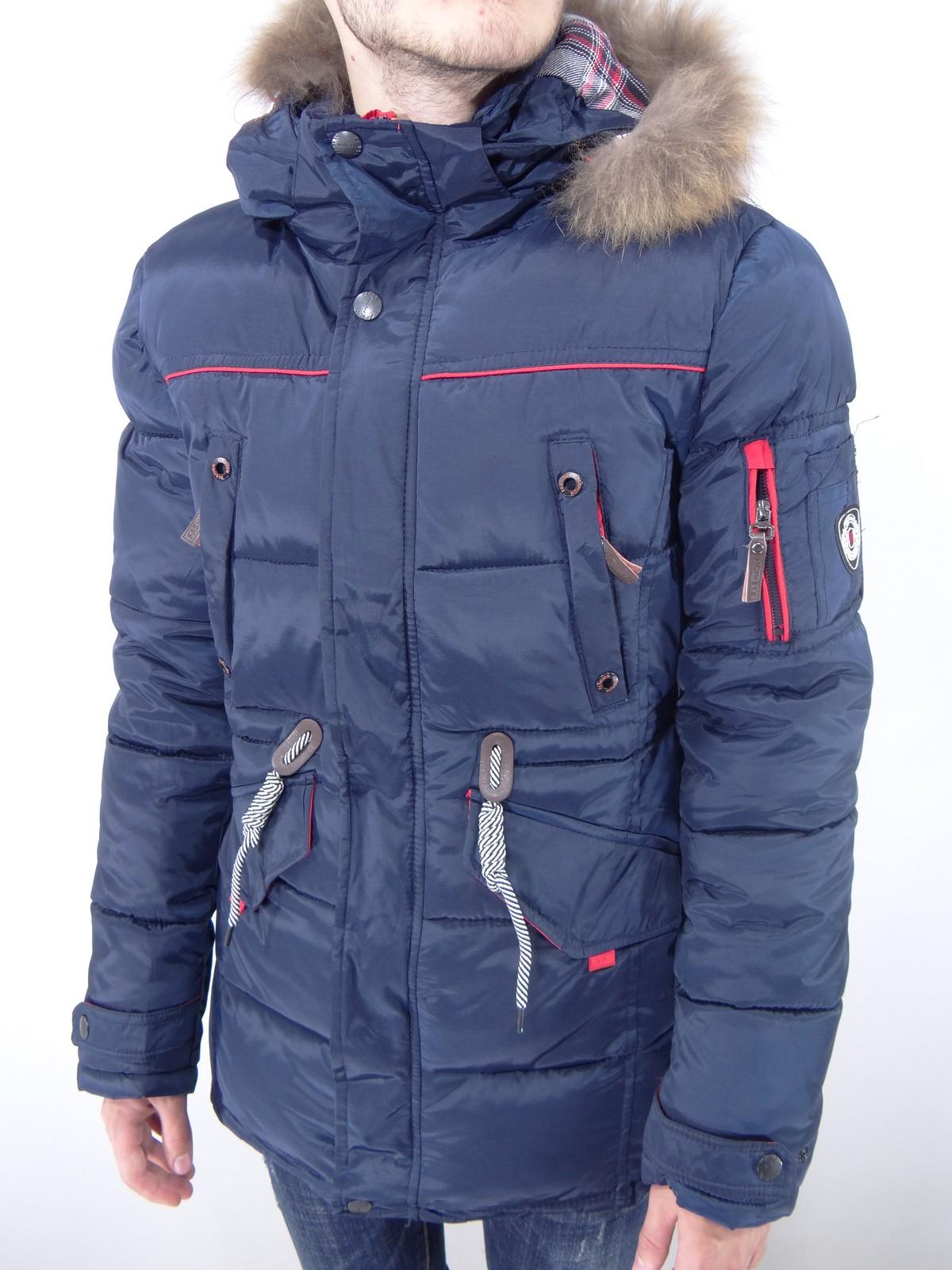 Куртка ZST