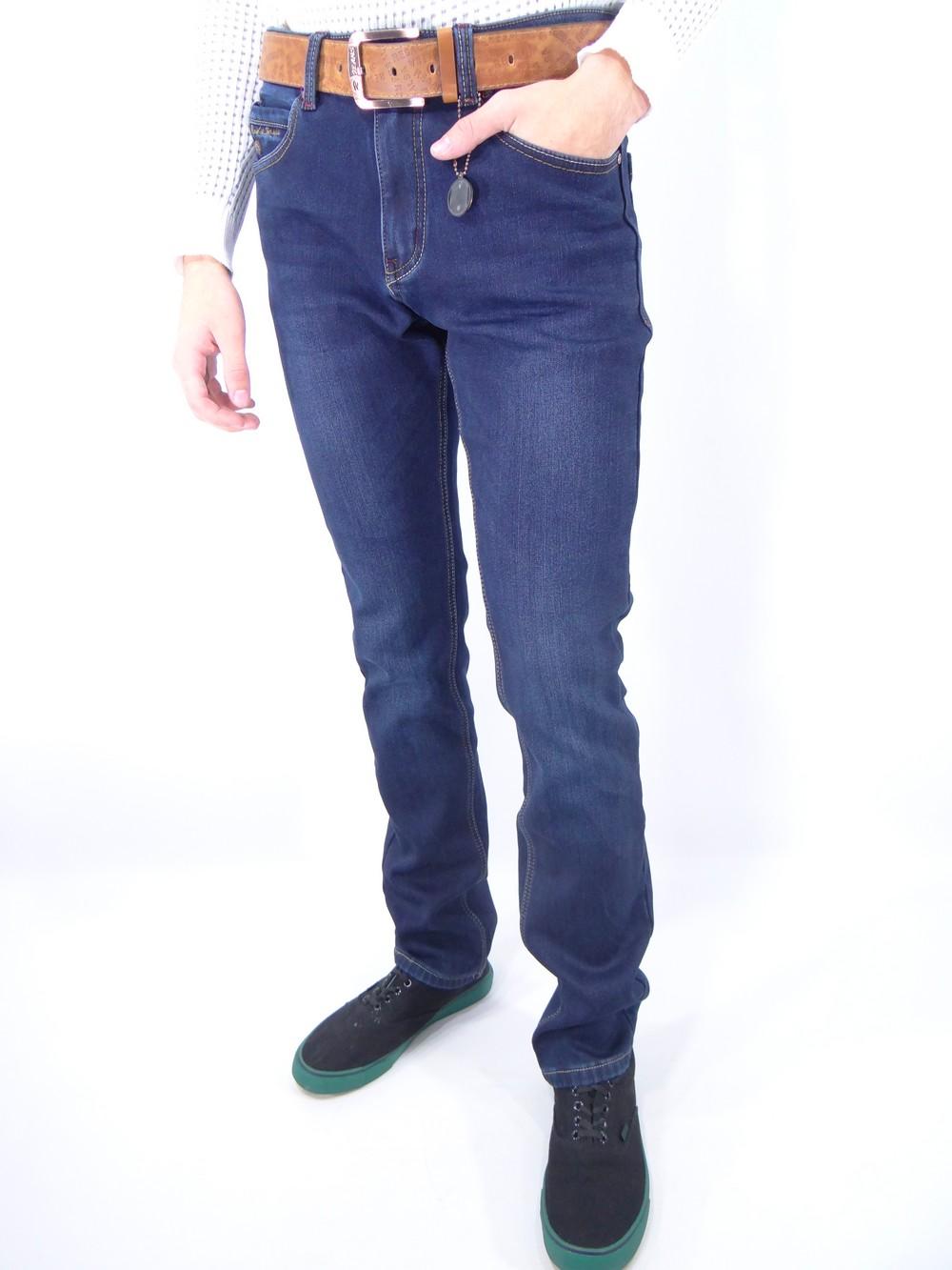 Утепленные джинсы Resalsa