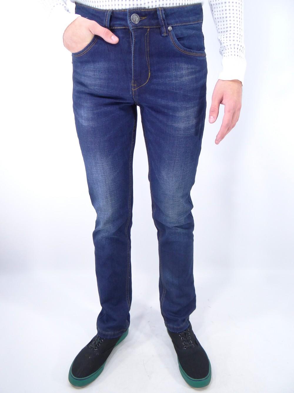 Утепленные джинсы Free Marlow