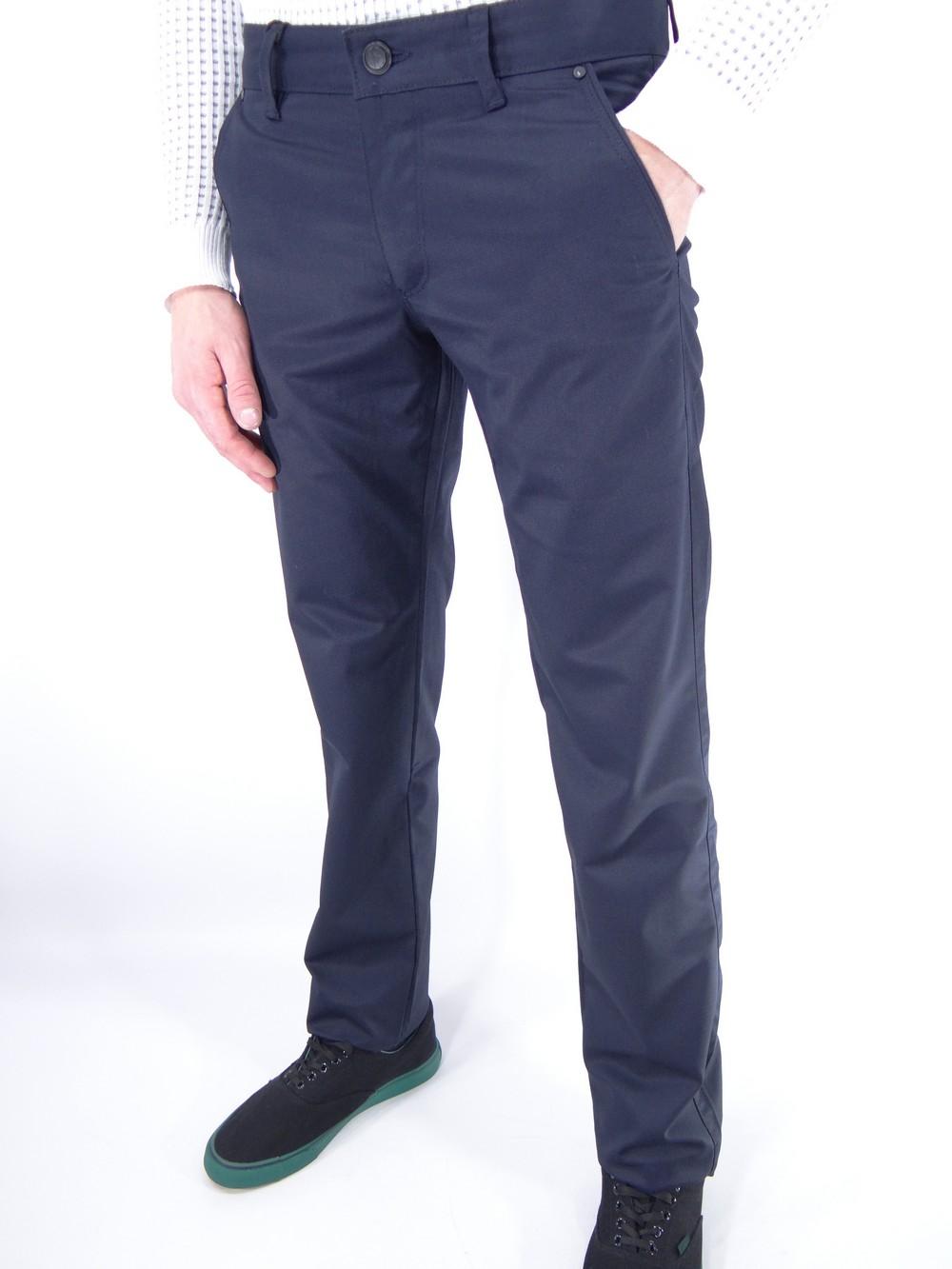 Повседневные брюки FullStar