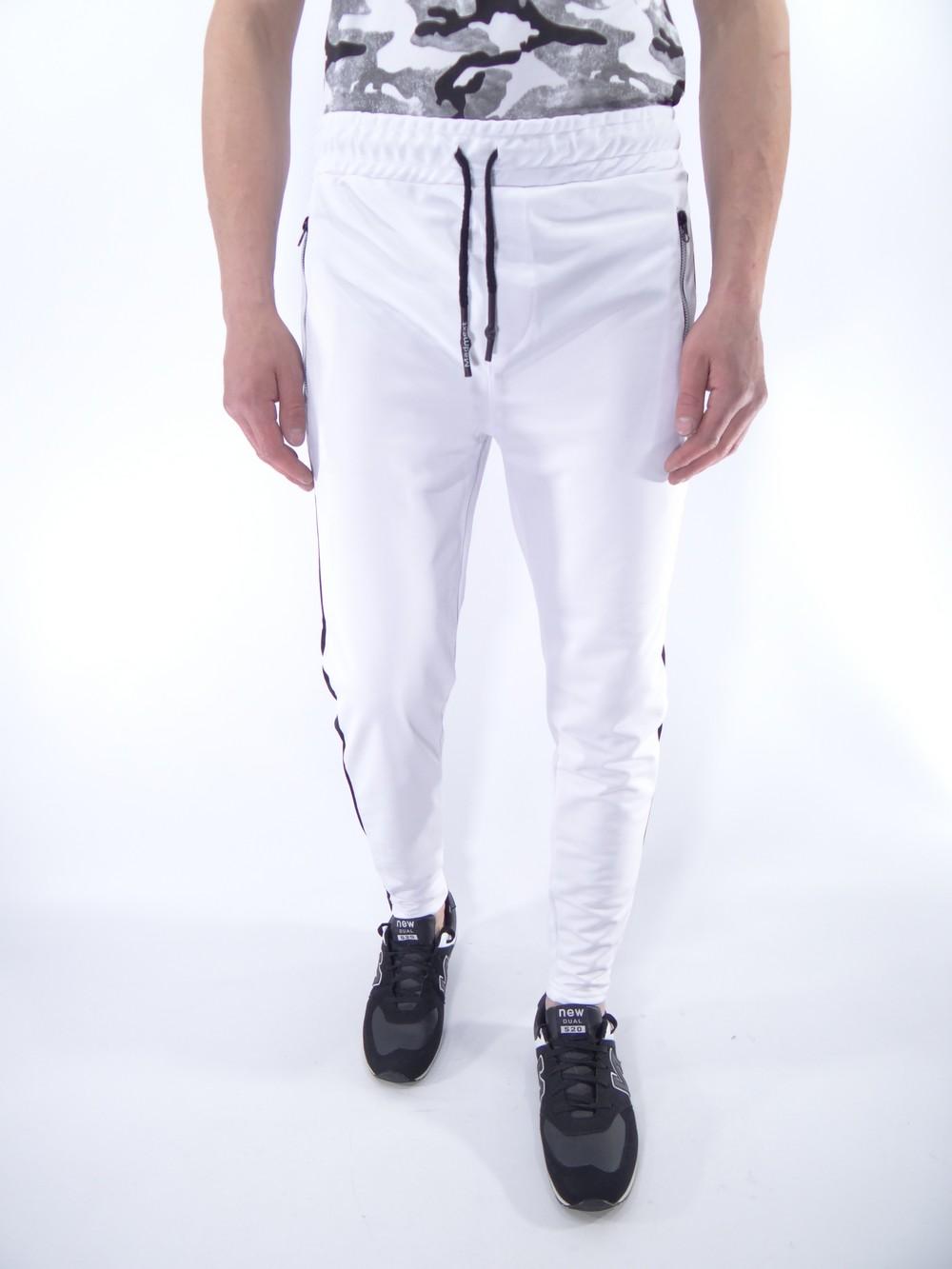 Спортивные брюки Madmext